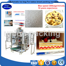 multi-lane Aautomatic high speed ice bag for fresh bakes bread packing machine