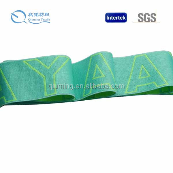 New design wide jacquard woven elastic tape.