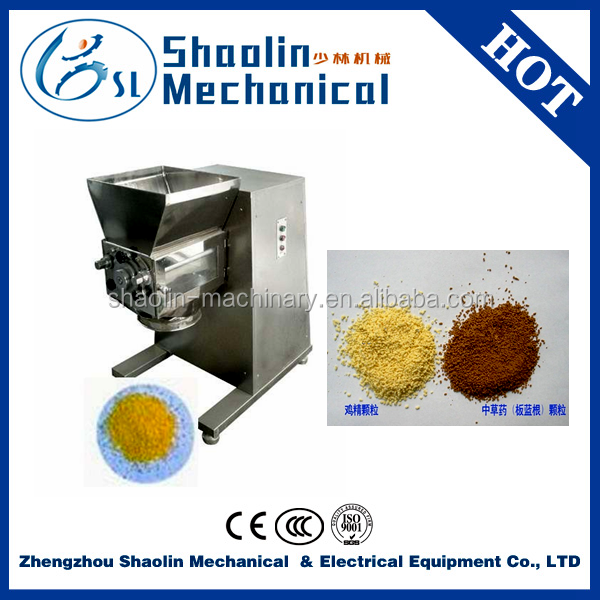 high uniformity stainless steel wet powder oscillation granulator with high speed