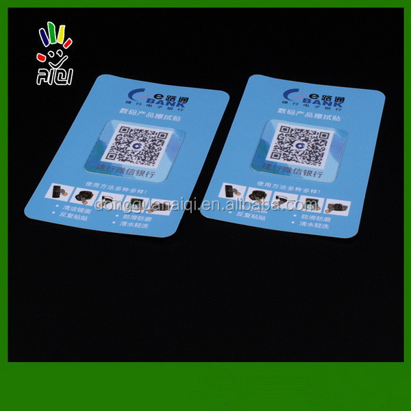 customized sticky pad screen cleaning pad