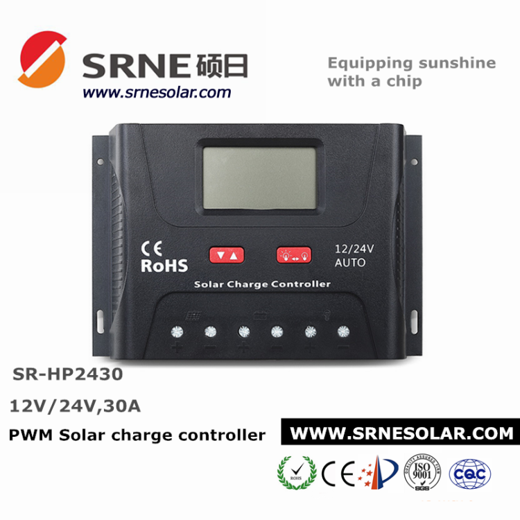 Hot sale automatically adjusted charging solar controller