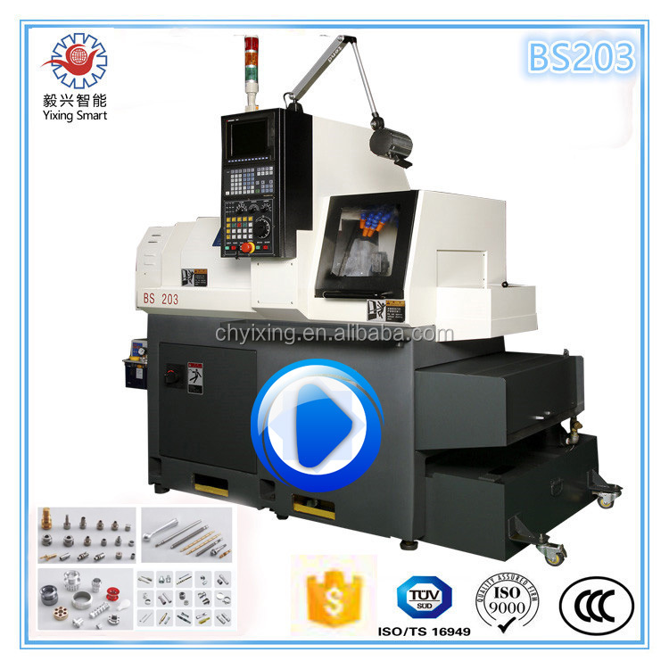 Model BS203 diameter 20mm 3 axis high precision vertical small cnc lathe from Yixing