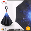 2017 new design Automatic open straight standing magicbrella c handle umbrella double