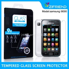 Tempered Glass Screen Protector for Samsung I9000,tempered glass screen guard