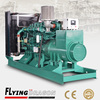 With Yuchai super China engine generator 1000kva price electric power generation 1000 kva generator