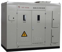 66Kv arc-suppression coil neutral grounding