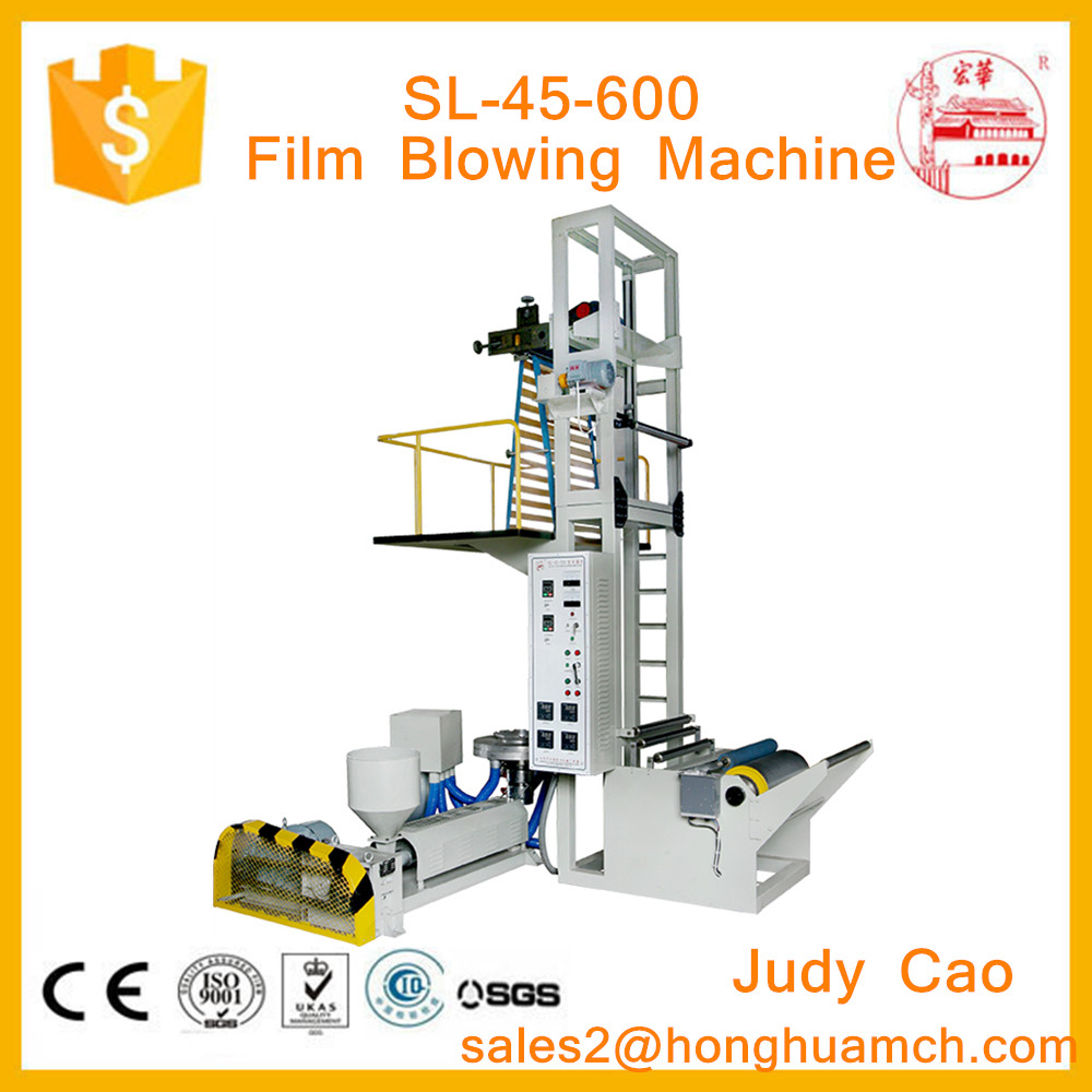 30 Years Old factory made plastic film roll making machine/film blowing machine/plastic bag making machine at suitbale price