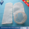 high quality wholesale 100 micron nylon mesh filter bag for aquarium filter
