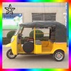 2018 New Open Type Electric Tricycle with Passenger Seat Bajaj Tuk Tuk Taxi