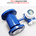 Durable 4-20ma output water pressure gauge digital flow meter