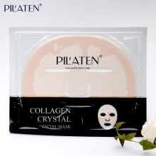 Pilaten anti acne blackhead fast effect collagen facial mask