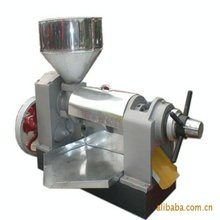 coconut oil agricultural equipment oil press machine