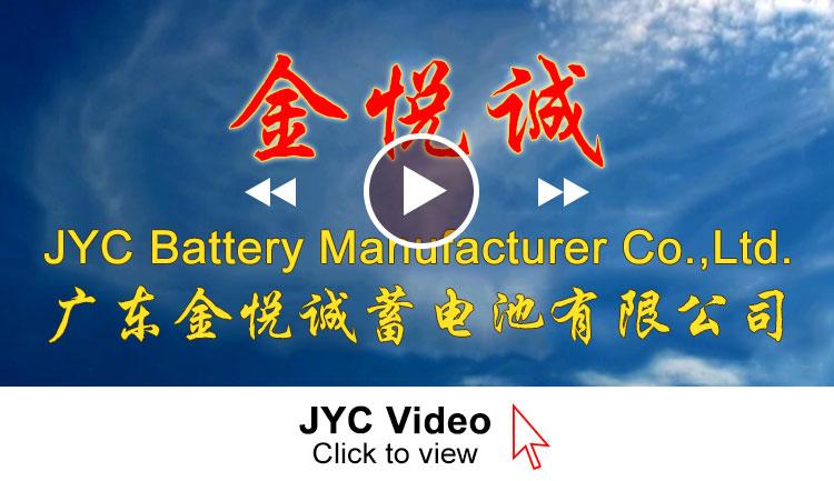 3 JYC battery Video