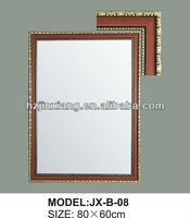 5mm wooden craft mirror