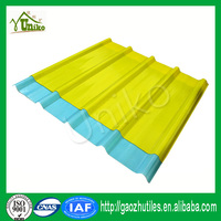 FRP corrugated sheet prices of construction materials profile roof tile