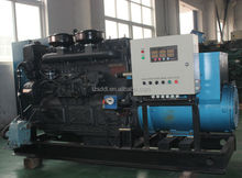 OEM factory 100kw marine type diesel generator for main and harbour