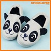 Kids Animal And Cartoon Thermal Slippers