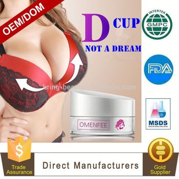 OEM/ODM/OBM 2017 new china factory direct sale Golden supplier best breast enlargement cream