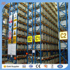 /product-detail/warehouse-storage-pallet-racks-heavy-duty-shelves-at-cheap-price-60655288306.html
