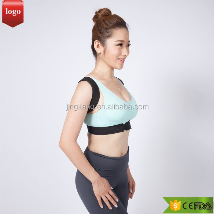 Corrector Posture & Clavicle Support,back brace corrector