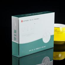 Custom Sleeve Paper Packaging Box for Soap / Medicine Pill