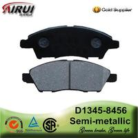 No noise D1345-8456 brake pad for Japanese Auto after market(OE:AY040-NS110)