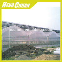 Agricultural Film Green House