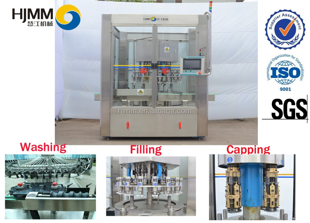 HJMM manufacturer for german ale machine for liquid/liquor/alcohol beverage