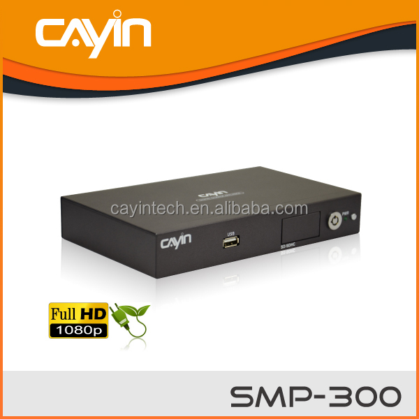 Outdoor Network Full HD Digital Signage Media Player