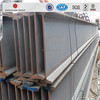 used steel beams sale with high quality