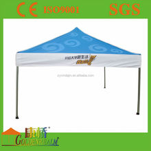 Trade show tent,automatic pop up tent, custom printing portable display tent