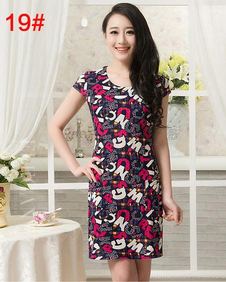 Summer nice design dress women fashion print wholesale ladies korean skirt