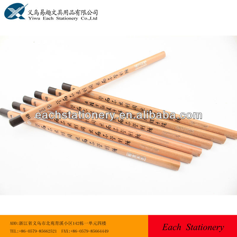 Popular yiwu pencil factories HB 7inch dip tip natural wood triangle pencil with logo available