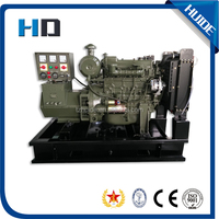 25KVA 20KW diesel generator set with low noise for hot sale