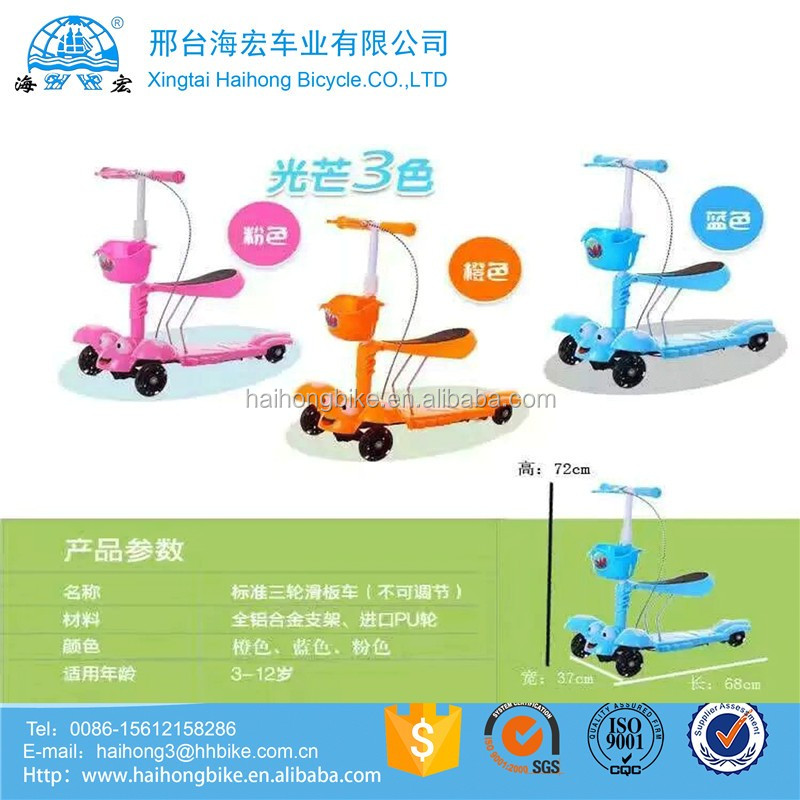 Hot sale adjustable height kids kick scooter/hot selling cheap price kids scooter 3 wheels/factory wholesale kids scooter