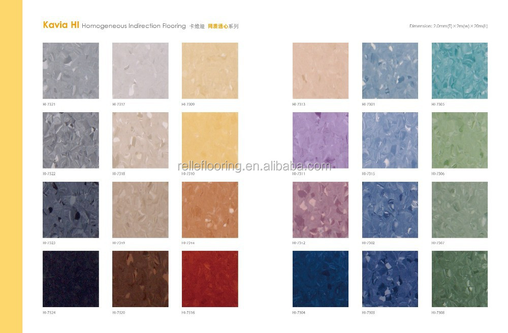 2014 Hot Sell Durable Vinyl PVC Floor with best prices for hospitals