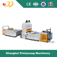 SDFM-1100 Fully automatic water-based glue laminating machine
