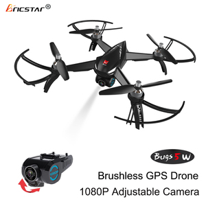 MJX B5W rc brushless motor gps drone long range FPV 1080P camera quadcopter with adjustable gimbal gopro from Bricstar