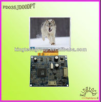 tft lcd display 3.5inch 320X240 control board with potentiometer adjusting