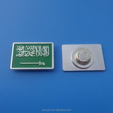 custom pin badge for Saudi Arabia national day, Saudi logo metal badges