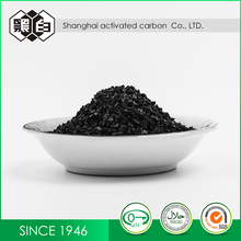 High Quality Coconut Shell Activated Charcoal Granular Made In China
