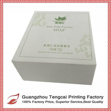 Customize printed wholesale high quality school box cardboard