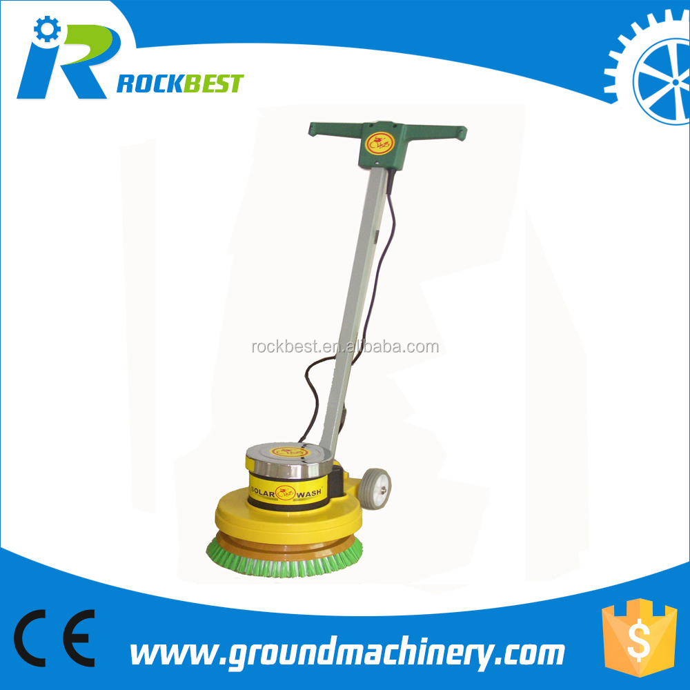 home floor cleaning equipment