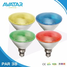 Avatar factory price SMD infrared led heat lamp with box packing