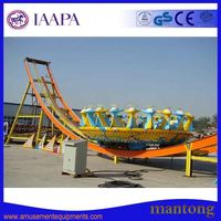 Amusement Kids Kiddies For Sale Flying UFO Theme Park Ride