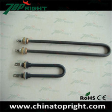 U type coffee machine Immersion water heating element with teflon coated