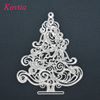 Chrismas Tree Kids DIY Card Making Metal Craft Cutting Dies