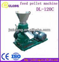 Factory price small 200kg per hour livestock feed pellet extrusion machine