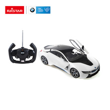 Rastar 1:14 BMW i8 Model Electric Toy Car for Kids with Remote Control