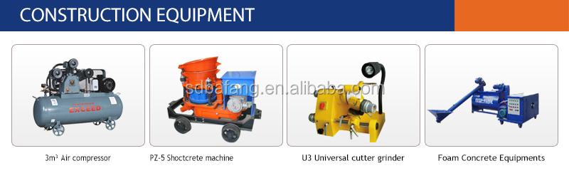 Small Natural gas compressor/portable cng compressor home natural gas compressors for car
